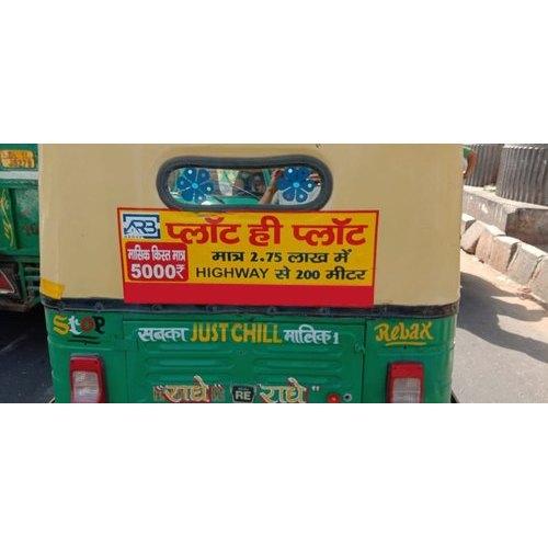 auto-rickshaw-advertising-permanent-tattoo-services-500x500