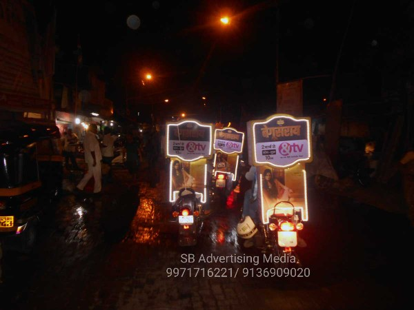 bike advertising & TV launching BY SB ADVERTISING MEDIA wm (10)