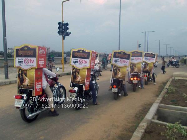 bike advertising & TV launching BY SB ADVERTISING MEDIA wm (11)