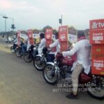 bike advertising & TV launching BY SB ADVERTISING MEDIA wm (12)