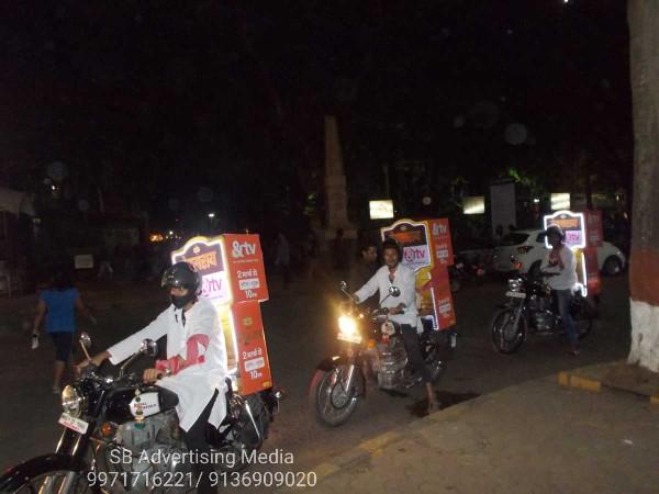 bike advertising TV launching BY SB ADVERTISING MEDIA wm 14