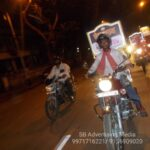 bike advertising & TV launching BY SB ADVERTISING MEDIA wm (15)