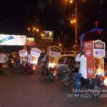 bike advertising & TV launching BY SB ADVERTISING MEDIA wm (16)