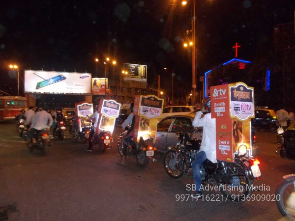 bike advertising & TV launching BY SB ADVERTISING MEDIA wm (16)