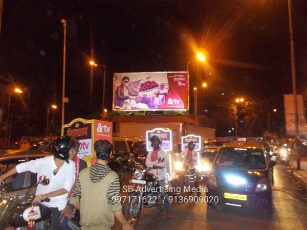 bike advertising & TV launching BY SB ADVERTISING MEDIA wm (17)