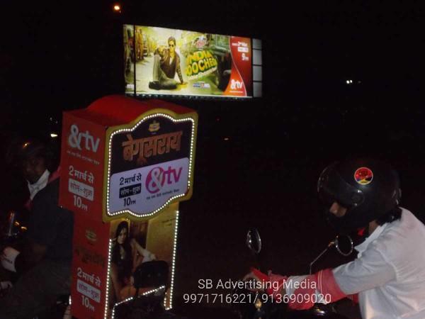 bike advertising & TV launching BY SB ADVERTISING MEDIA wm (20)