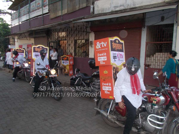 bike advertising & TV launching BY SB ADVERTISING MEDIA wm (22)
