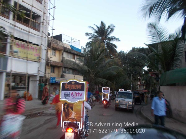 bike advertising & TV launching BY SB ADVERTISING MEDIA wm (23)