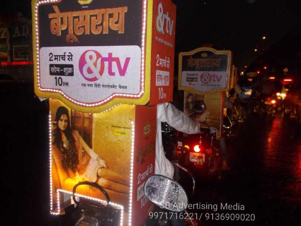 bike advertising & TV launching BY SB ADVERTISING MEDIA wm (24)