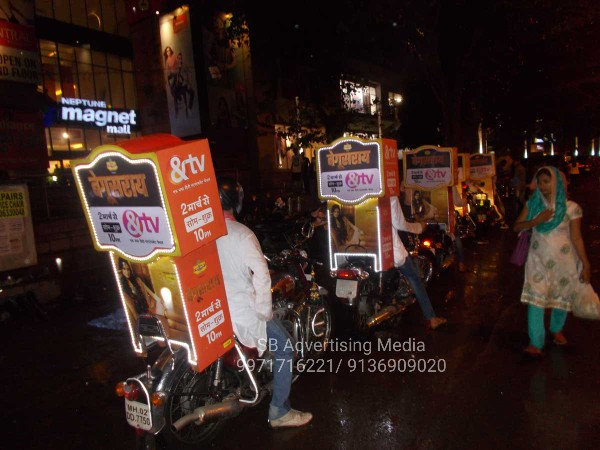 bike advertising & TV launching BY SB ADVERTISING MEDIA wm (26)