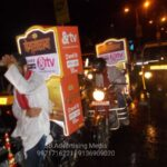 bike advertising & TV launching BY SB ADVERTISING MEDIA wm (28)