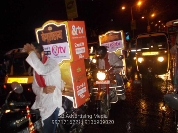 bike advertising & TV launching BY SB ADVERTISING MEDIA wm (28)