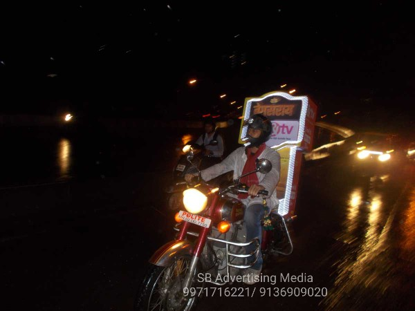 bike advertising & TV launching BY SB ADVERTISING MEDIA wm (29)