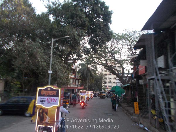 bike advertising & TV launching BY SB ADVERTISING MEDIA wm (5)