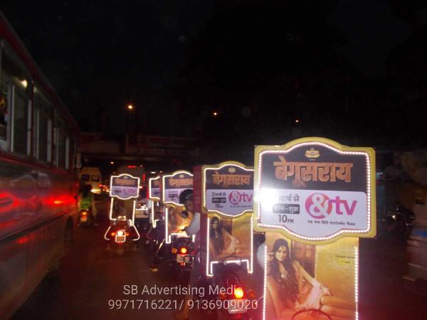 bike advertising & TV launching BY SB ADVERTISING MEDIA wm (6)