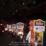 bike advertising & TV launching BY SB ADVERTISING MEDIA wm (7)
