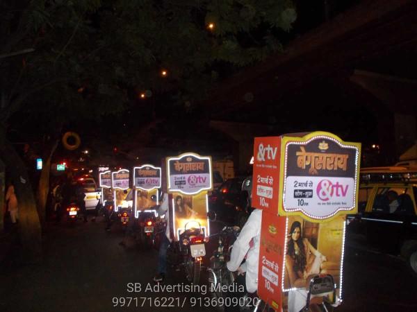 bike advertising & TV launching BY SB ADVERTISING MEDIA wm (7)