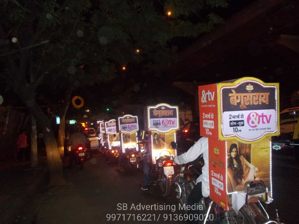 bike advertising & TV launching BY SB ADVERTISING MEDIA wm (8)