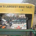 rickshaw hood cover branding (wm) -rapido texi bike apps