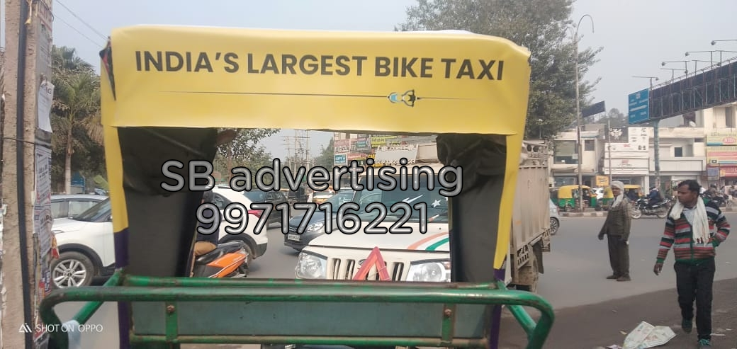 rickshaw hood cover branding (wm) -rapido texi bike apps