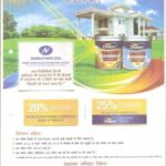 Advertisement Space On Tata Power Bills-1