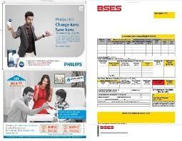 BSES Bills Advertising-1