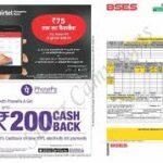 BSES Bills Advertising-2
