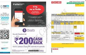 BSES Bills Advertising-2