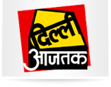 Dilli Aaj Tak news