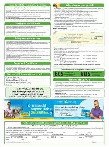 Indraprasth Gas Limited Bills Advertising Service