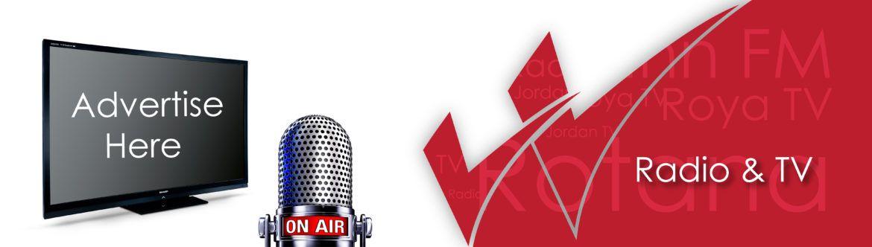 radioadv-1170x332