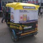 Auto-rickshaw-hood branding-in-patna-bihar-prism-cement