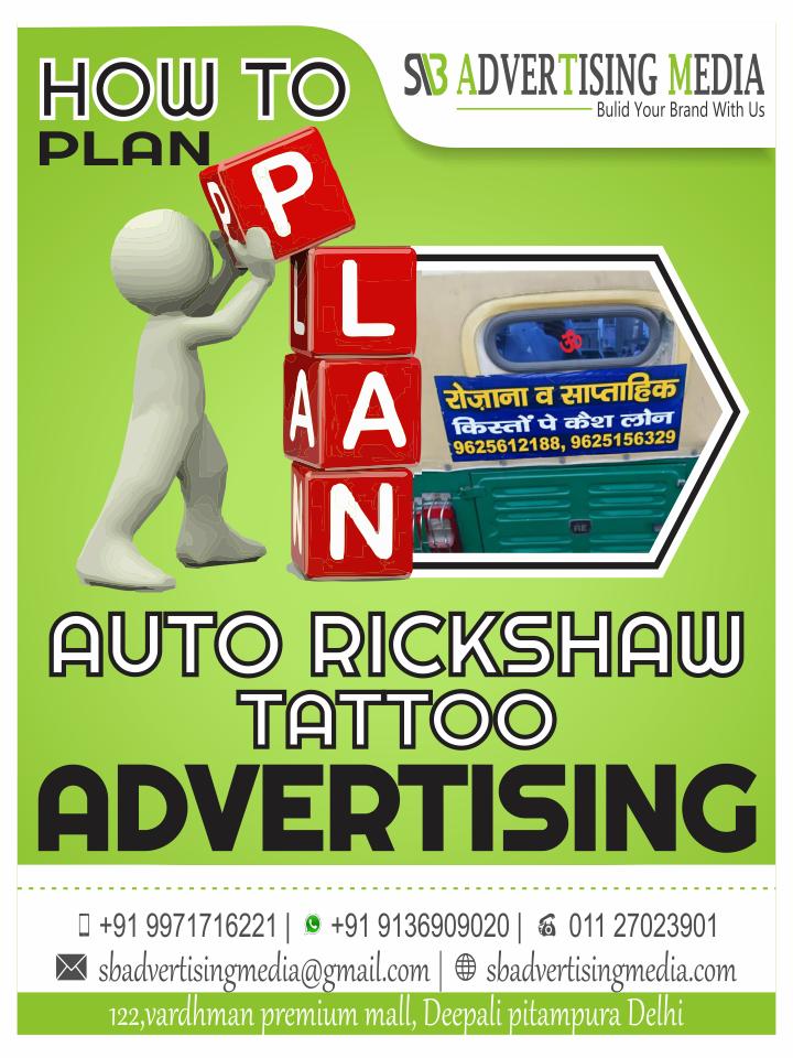 HOW TO PLAN AUTO RICKSHAW TATTOO ADVERTISING