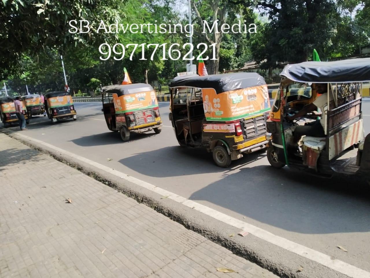 auto-rickshaw-hood-branding-patna-bihar