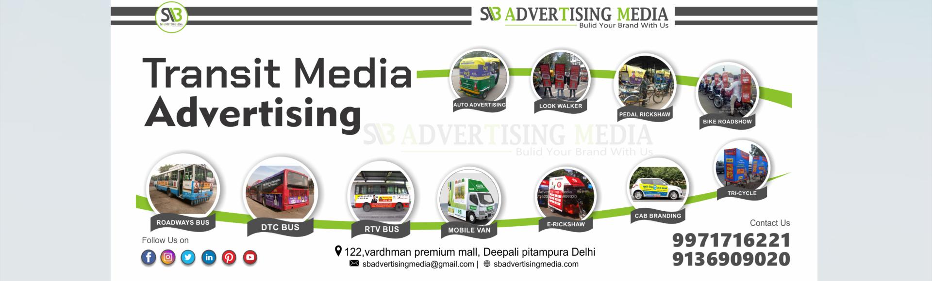 transit-media-advertising-banner.