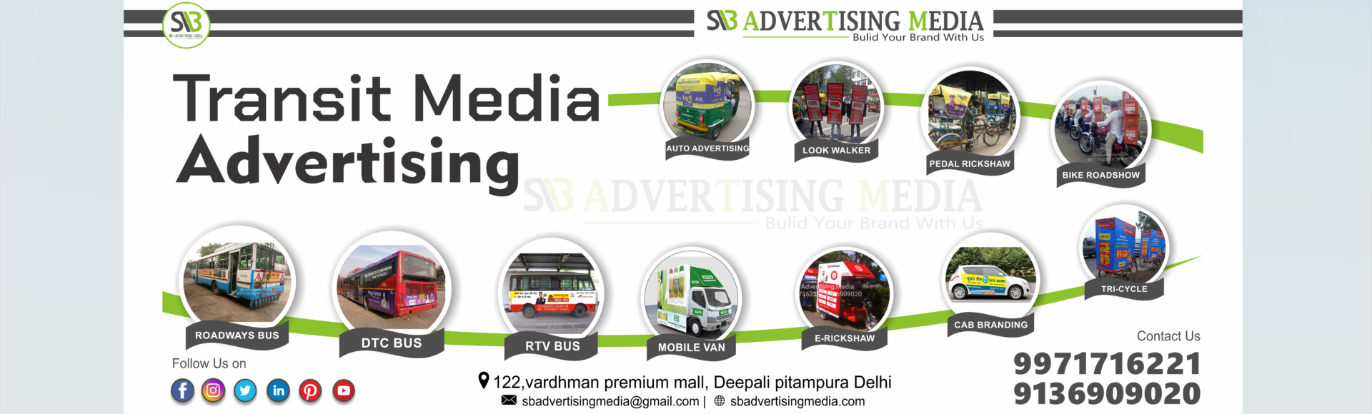 transit-media-advertising-banner